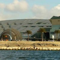 Alexandria, Egypt Library Panorama, Александрия