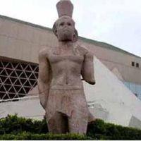 بطليموس الثانى - مكتبه الاسكندريه, Александрия