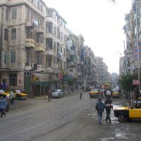 Aлександрия, Александрия