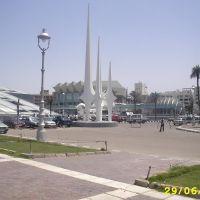 Alexandria Library, Александрия