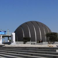 Planetarium by Bibliotheca Alexandrina