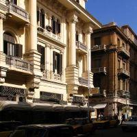 Aleksandria #15, Александрия