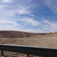 Judea Desert 1, Арад