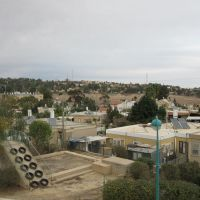 Arad (Neurim), Арад
