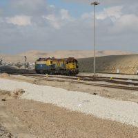 Dimona, the trains station 2, Israel, Димона