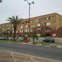 Hertzel 203 building, Dimona, Димона