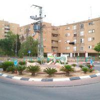 HaShalva - David Elazar square, Dimona, Димона