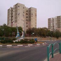 Merkhavim - Moshe Dayan square, Dimona, Димона