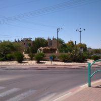 Ben Gurion - Hertzel square, Dimona, Димона