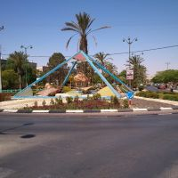 Hertzel - Golda Meir square, Dimona, Димона