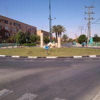Hertzel - HaAtzmaut square, Dimona, Димона