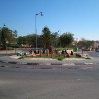 Ela - Parag square, Dimona, Димона