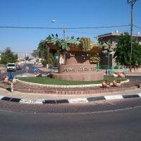 HaNassi - HaTzeela square, Dimona, Димона