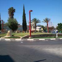 HaNassi - Yigal Alon square, Dimona, Димона