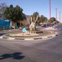 HaNassi - HaShibolim square, Dimona, Димона
