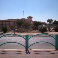 HaNassi - Baba Sali square, Dimona, Димона
