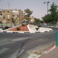 Yigal Alon - Eliezer Milrod square, Dimona, Димона