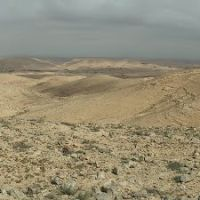 Negev near Dimona panorama, Димона