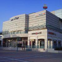 Shoping nuevo en KIRIAT GAT, Кирьят-Гат