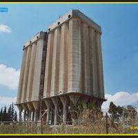The Silos of the Kiriat Gat, Кирьят-Гат