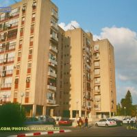 My Building, Кирьят-Гат