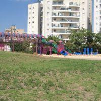Park, Кирьят-Гат