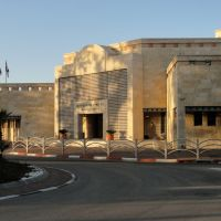 Hashalom Magistrate Court, Кирьят-Гат