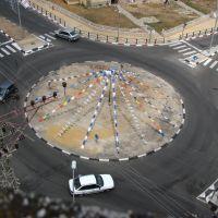 כיכר שדרות לכיש שדרות גת, Кирьят-Гат