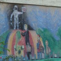 Wall painting, Kiryat Malakhi, Кирьят-Малахи