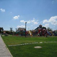 Park, Кирьят-Малахи