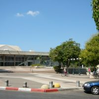 cultural centre, Кфар Саба