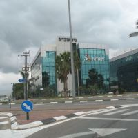 Industrial Zone, Кфар Саба