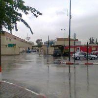 Licensing Office, Кфар Саба