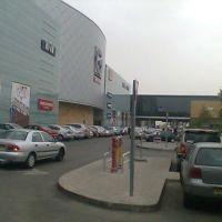 G Shopping Center, Кфар Саба