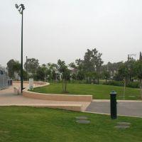 City Park, Кфар Саба