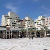 Arim shopping center Kfar  Saba, Кфар Саба
