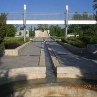 BAR ILAN university  אוניברסיטה בר אילן, Бнэй-Брак