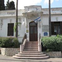 המוזיאון לתולדות הבילוים, Гэдера