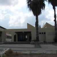 הספרייה הציבורית, Гэдера