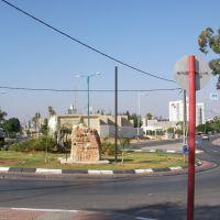 Lod Israel, Лод