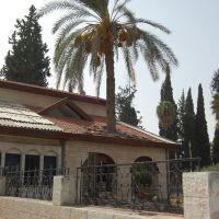 Al-Manar school, Lod, Лод