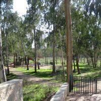 боковой вход в парк, Натания