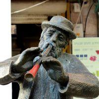 Фигура флейтиста., Натания