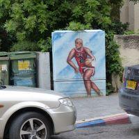 Street art., Натания