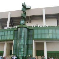 Ness Ziona Stadium Facade, Нэс-Циона