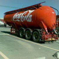 "Always Coca-Cola, или ""Грузите ""Кока-Колу"" бочками (цистернами)!"", Пэтах-Тиква"