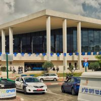 Israel Magistrates Court Petach Tikva!, Пэтах-Тиква
