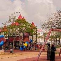 Playing in the park, Petach Tikva!, Пэтах-Тиква