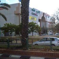 Sirkin Mall, Пэтах-Тиква