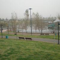 park raanana, Раанана